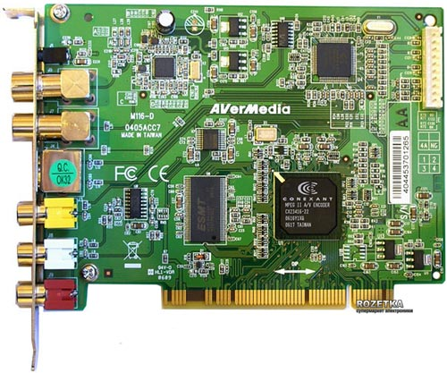 ТВ-тюнер AverMedia AVerTV MCE 116 Plus (M116)