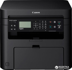 Canon i-SENSYS MF232w with Wi-Fi (1418C043) + USB cable