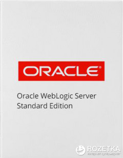 Oracle WebLogic Server Standard Edition, Processor, Perpetual 1-Click с поддержкой на 1 год (L69170LS)
