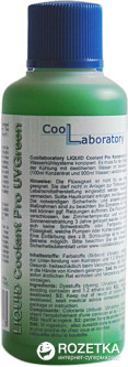 Концентрат CoolLaboratory Liquid Coolant Pro UV Green (CL-CP-UVG)