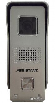 Видеодомофон Assistant AVP-500 IP (AVP- 500IP)