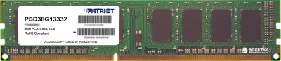 Оперативна пам'ять Patriot DDR3-1333 8192MB PC3-10600 Signature Line (PSD38G13332)