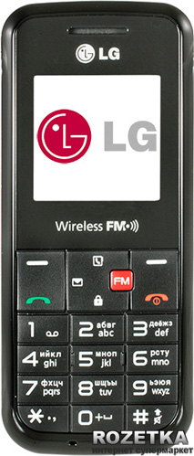 LG GS107 Red