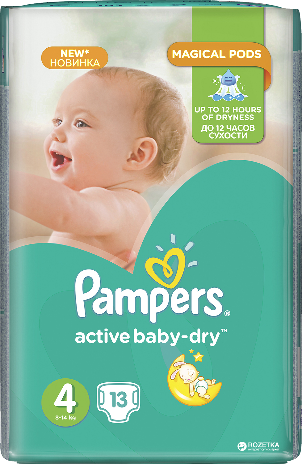 Rozetka.ua   Подгузники Pampers Active Baby-Dry Размер 4 (Maxi) 8-14 ... bc22e5884ff