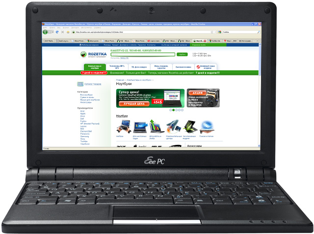 ASUS 900AX WINDOWS VISTA DRIVER