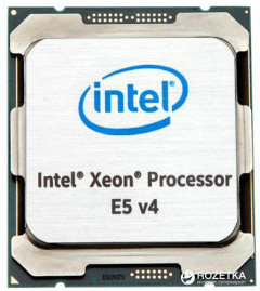 Процессор HPE Intel Xeon E5-2620v4 DL380 Gen9 Kit (817927-B21)