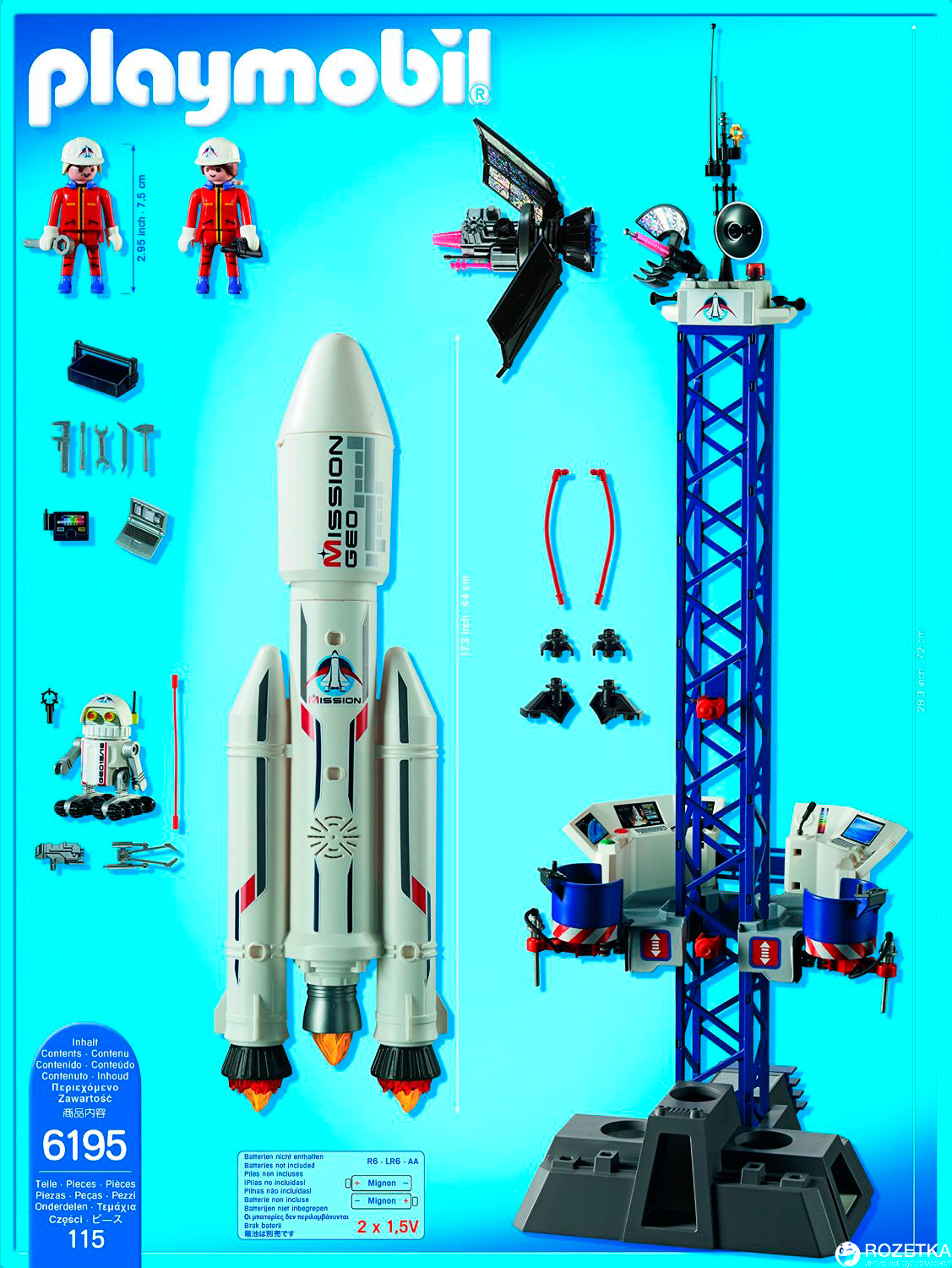 space rocket toys - HD 768×1024