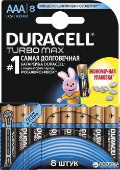 Батарейки Duracell AAA (LR03) MX2400 Turbo 8 шт (81417105) (5000394011229)