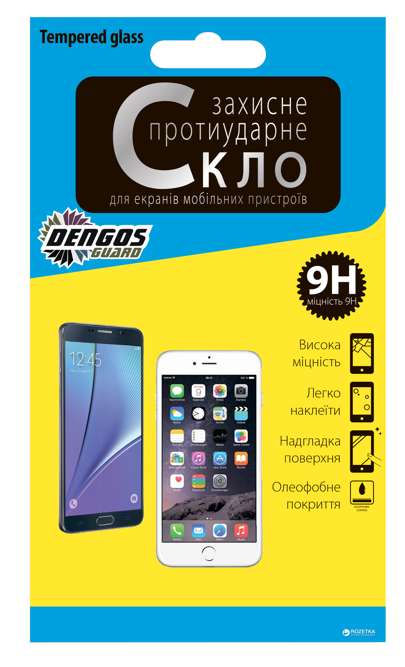 Rozetkaua Dengos Tempered Glass Xiaomi Redmi Full Cover 4x 18810232