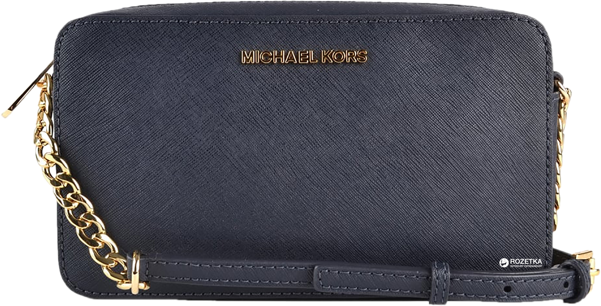 Сумка Michael Kors Jet Set Travel 32T6GTVC6LADMIRAL Синяя 890b4b32c49