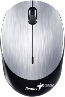 Мышь Genius NX-9000BT Wireless Silver (31030299102)