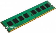 Память Kingston DDR4-2400 8192MB PC4-19200 ECC Unbuffered HP/Compaq (KTH-PL424E/8G)