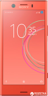 Sony Xperia XZ1 Compact G8441 Pink