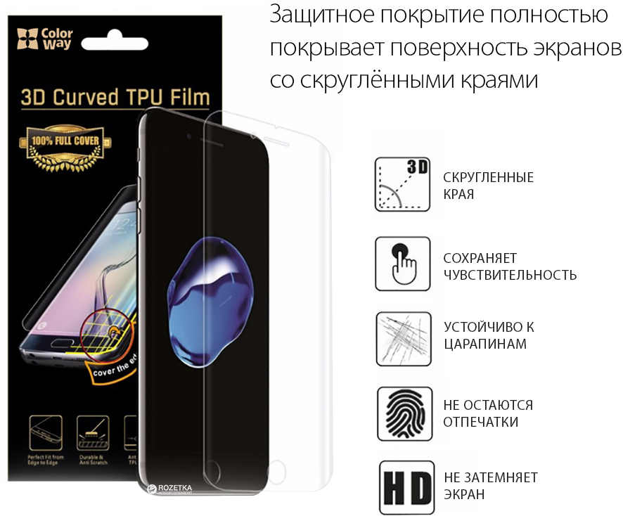 Защитное покрытие ColorWay 3D Full Cover для Apple iPhone 6 (CW-TPUFAI6)