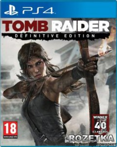 Игра Tomb Raider Definitive Edition для PS4 (Blu-ray диск, Russian version)