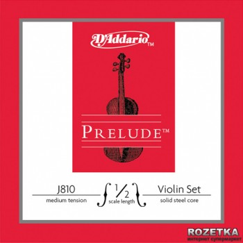 Струни D'Addario J810 1/2M Prelude Medium Tension