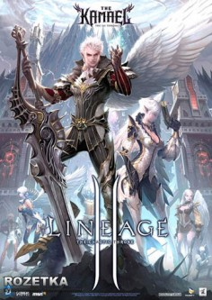 Lineage II Kamael + 15 Day Timecard (PC, DVD-box, английская версия)