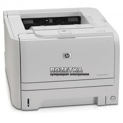 HP LaserJet P2035 (CE461A) + USB cable