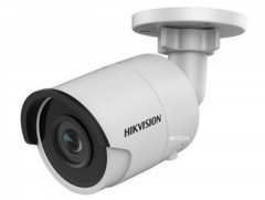 IP-камера Hikvision DS-2CD2035FWD-I (4 мм)
