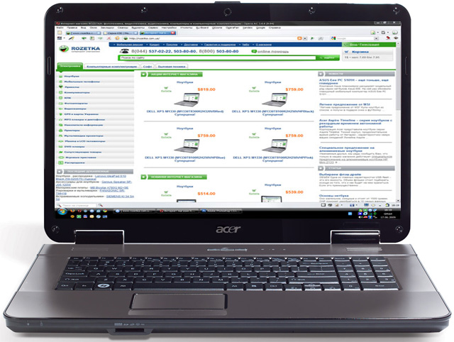 Acer Aspire 7715Z Intel WLAN Drivers for Mac Download