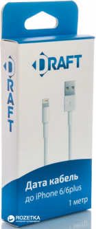 Кабель DRAFT USB 2.0 AM - Lightning 1 м White (145797)