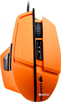 Мышь Cougar 600M USB Orange