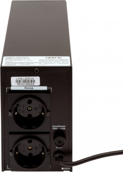 LogicPower LPM-L825VA (LP4979)
