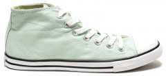 Кеди Converse All Star Slim High 36 (23.5 см) М'ятні