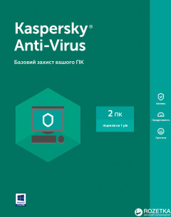 Kaspersky Anti-Virus 2018 первоначальная установка на 1 год для 2 ПК (DVD-Box, коробочная версия)