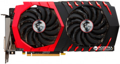 MSI PCI-Ex Radeon RX 570 Gaming 8GB GDDR5 (256bit) (1256/7000) (DVI-D, 2 x HDMI, 2 x DisplayPort) (RX 570 GAMING 8G)