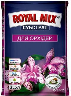 Субстрат Royal Mix для орхидей 2.5 л (2017112457)