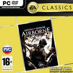 Medal of Honor: Airborne. Classics (PC, Jewel Case, русские субтитры)