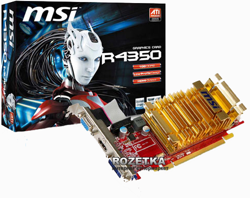 MSI R4350-MD1GH DRIVERS FOR WINDOWS 10