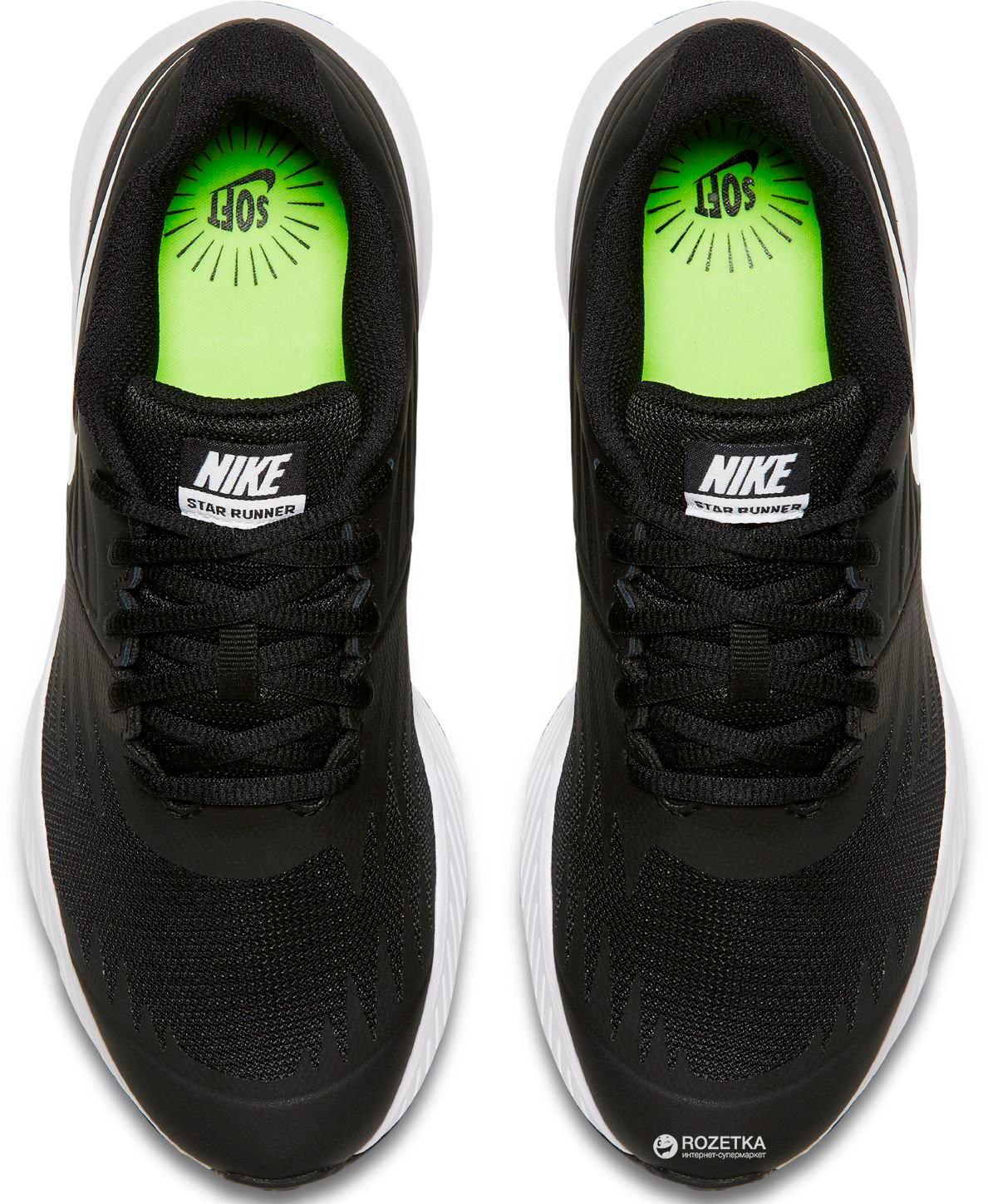 official photos 1123d f7e48 Кроссовки Nike Star Runner Gs 907254-001 33.5 (4.5Y) 23.5 см (