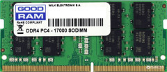 Оперативная память Goodram SODIMM DDR4-2133 8192MB PC4-17000 (GR2133S464L15S/8G)