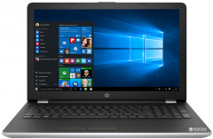 Ноутбук HP Notebook 15-bs615ur (2WF02EA) Silver Суперцена!!!