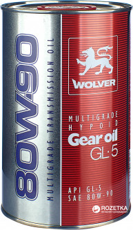 Моторное масло Wolver Gear Oil GL-5 80W-90 1 л (4260360941313)