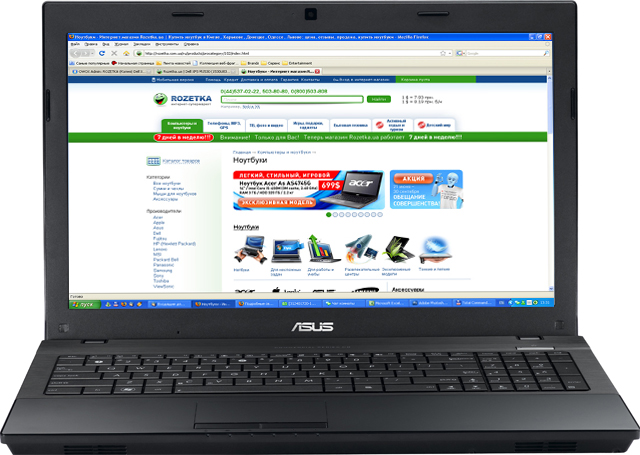 Asus P52F Notebook Intel VGA Drivers for Windows XP