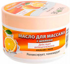 Олія для масажу Belle Jardin Body Butter антицелюлітна Апельсин і шовк 300 мл (5907582903574)