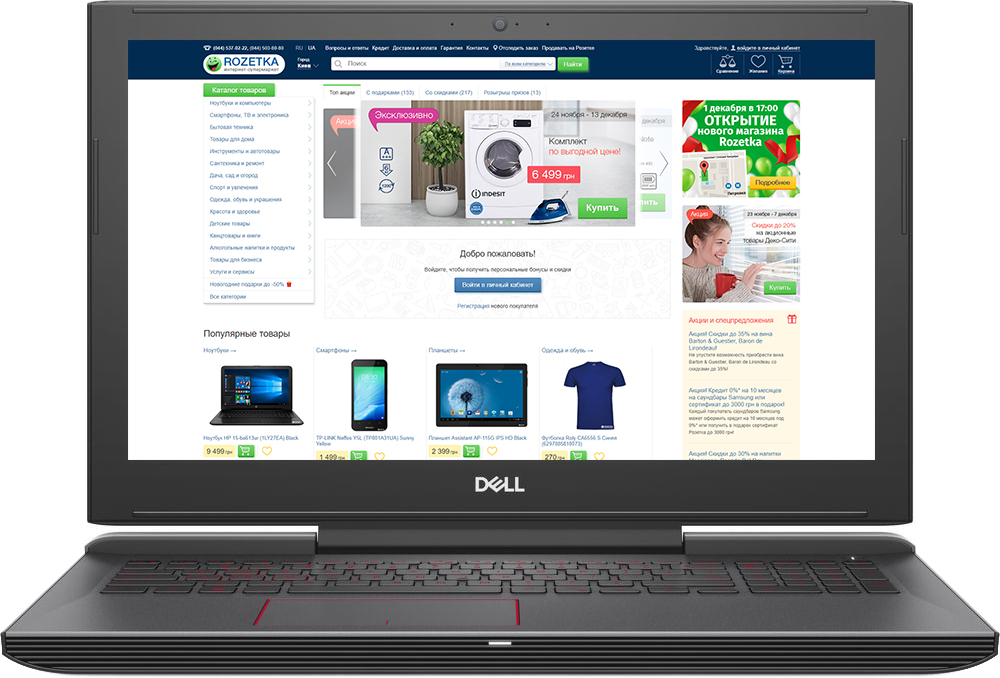 Ноутбук Dell Inspiron 7577 (i75581S0DL-418) Black