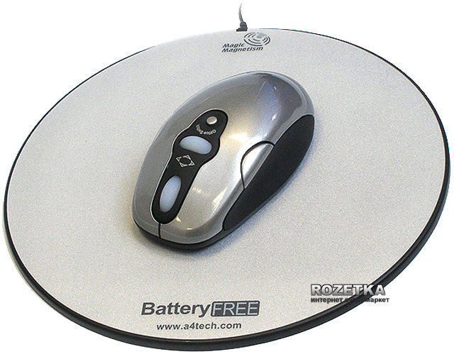 A4Tech NB-95 Mouse Drivers for Windows Download
