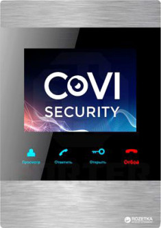 Видеодомофон CoVi Security HD-06M-S