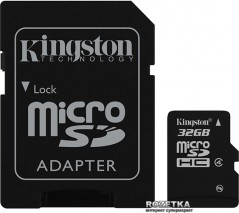 Kingston MicroSDHC 32GB Class 4 + SD-adapter (SDC4/32GB)