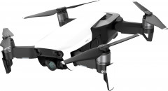Квадрокоптер DJI Mavic Air Fly More Combo Arctic White (6958265159770)