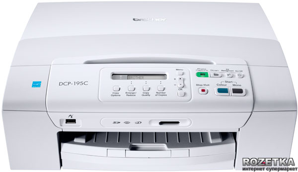 BROTHER DCP 195C WINDOWS 10 DRIVERS DOWNLOAD