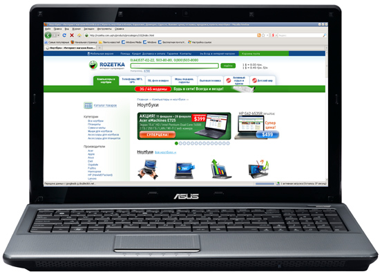 ASUS A52JU NOTEBOOK DRIVER FOR WINDOWS 7