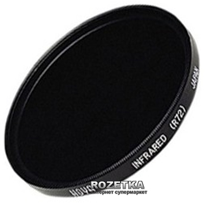 Светофильтр HOYA Infrared R72 77mm 76300