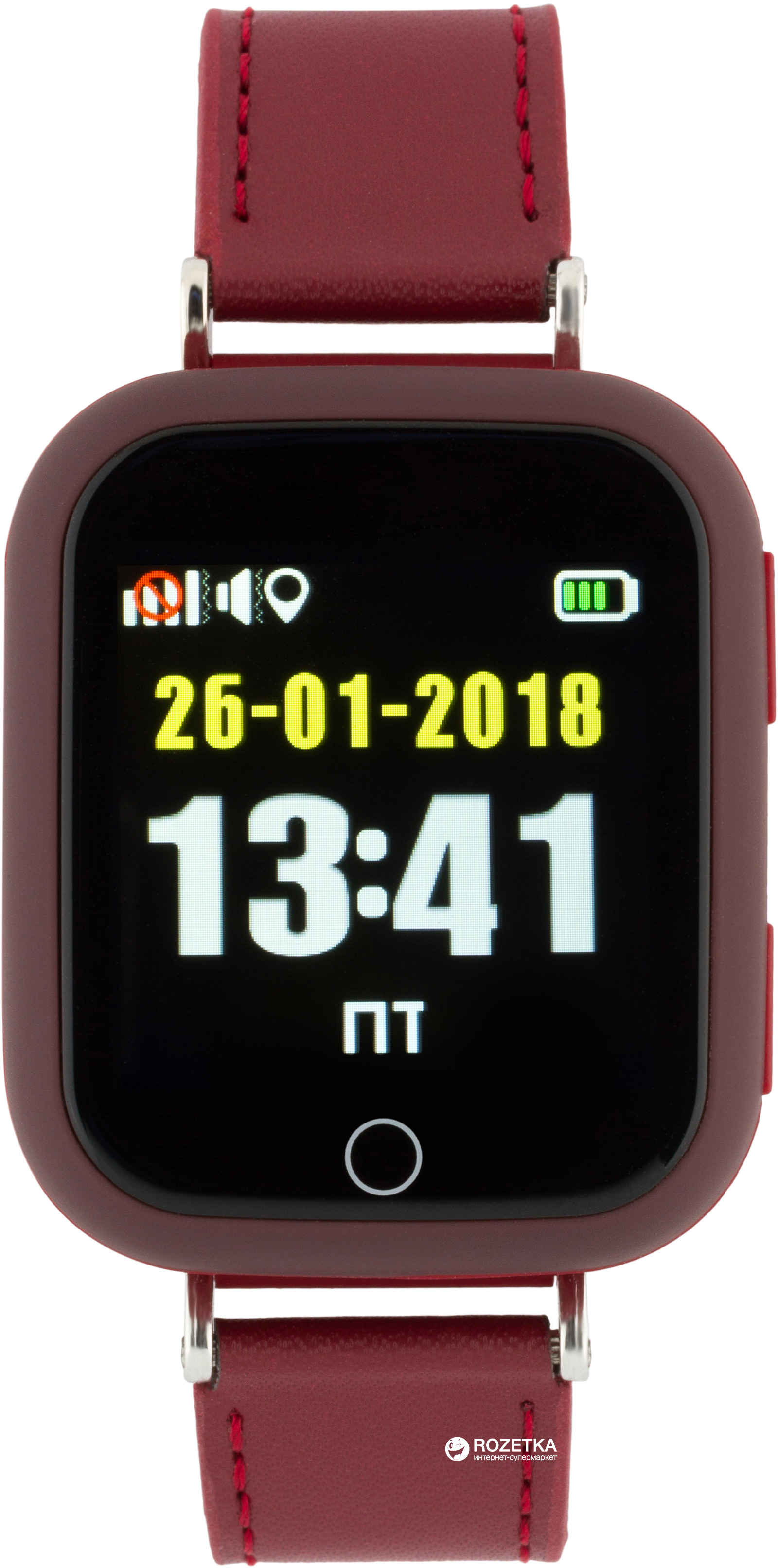 Atrix Smart watch iQ900 Touch GPS Brown 43a580415bc50