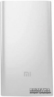 УМБ Xiaomi Mi Power Bank 5000 mAh Silver (VXN4070CB)