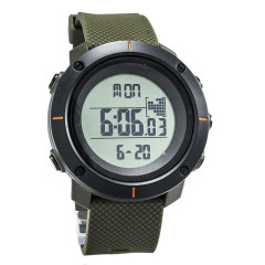 Часы Skmei 1215 Army Green BOX (1215BOXARGR)
